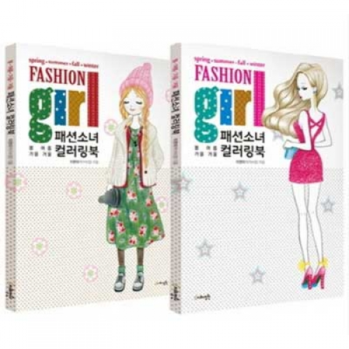 Book Fashion Girl Coloring