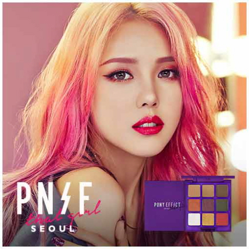 MEMEBOX Pony Effect That Girl Fever Shadow Palette 10g, MEME BOX