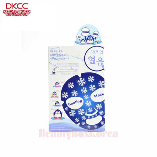 DKCC Ice Cooling Mask 82g, Own label brand