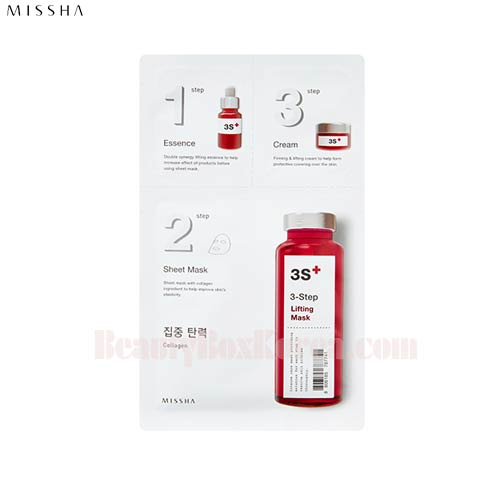 MISSHA 3-STEP Mask 1.5g+1.5g+25g