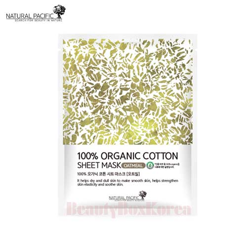 100 organic cotton sheet mask 25g