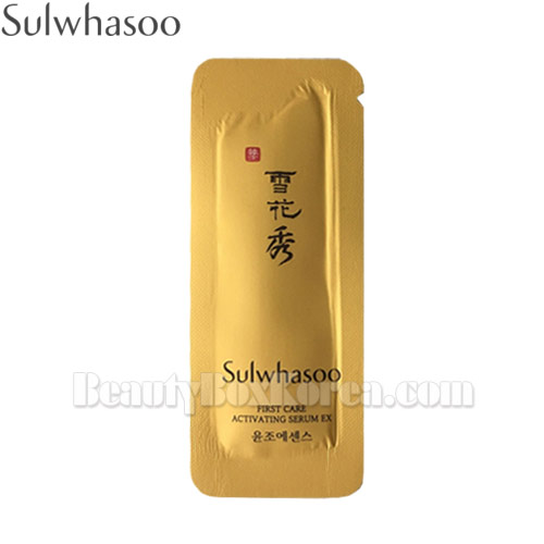 [mini] SULWHASOO First Care Activating Serum EX (Yoon Jo Essence) 1ml*10ea, SULWHASOO