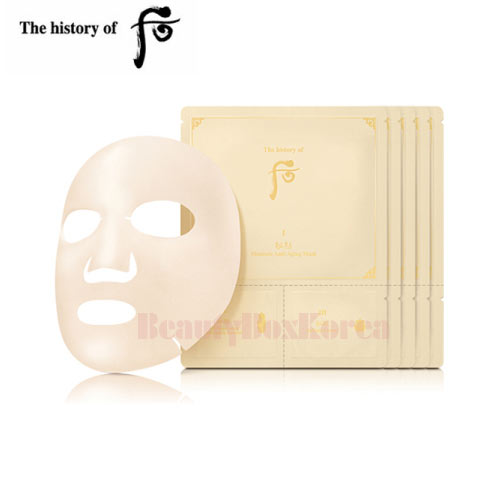 THE HISTORY OF WHOO Bichup Moisture Anti-Aging Mask 23ml*5ea [Monthly Limited - August 2018]
