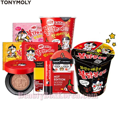 TONYMOLY Hot Edition &SAMYANG Spicy Fried Noodle Set [Hot Edition](PRE-ORDER)