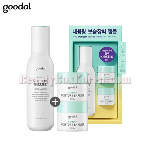 GOODAL Camellia Moisture Barrier Liquid Ampoule Special Set 3items