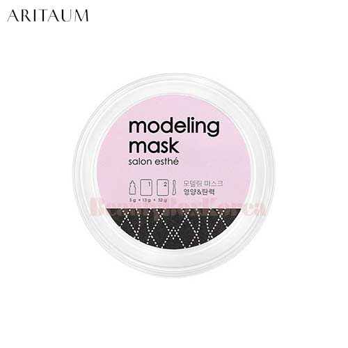 ARITAUM Salon Esthe Gel Modelling Mask 70ml