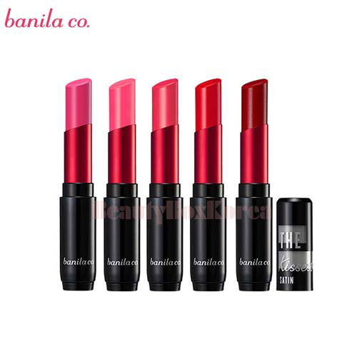 BANILA CO. The Kissest Satin Lip Stick 4.2g