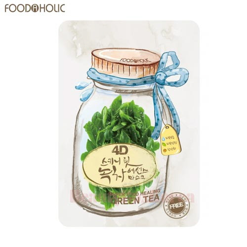 FOODAHOLIC 4D  Skiny Fit Essence Mask 33ml