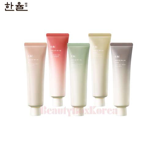 HANYUL Nature in Life Hand Cream 50ml