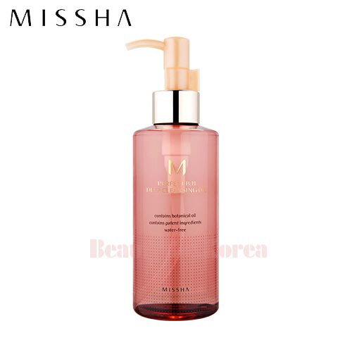 MISSHA Perfect B.B Deep Cleansing Oil 200ml
