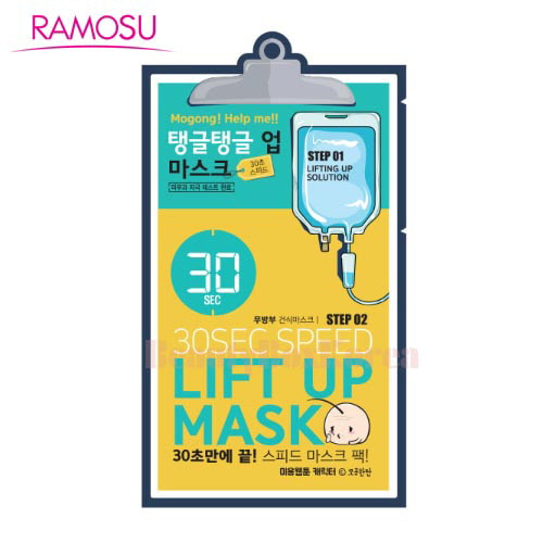 RAMOSU Lift Up Mask  2ml+1sheet