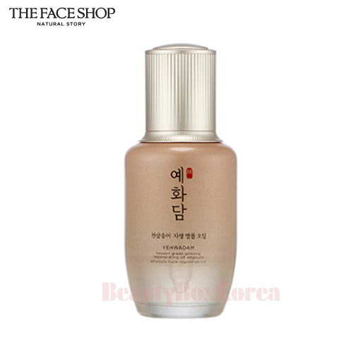 THE FACE SHOP Yehwadam Heaven Grade Ginseng Ampoule Oil 45ml