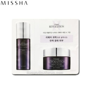 [mini] MISSHA Time Revolution Night Repair Serum & Cream *10ea, MISSHA