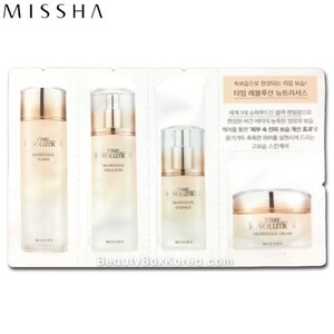 [mini] MISSHA Time Revolution Nutritious Skincare Sample Kit*10ea