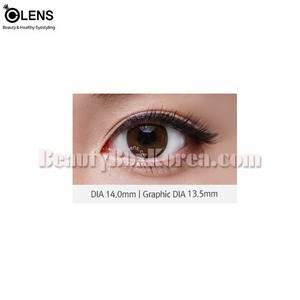 OLENS Shining Ash Brown 1pack