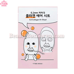ETUDE HOUSE Jureumi 0.2 Collagen Air Sheet 20ml
