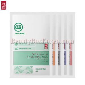 ILLIYOON Skin Solution Mask 23g*5ea