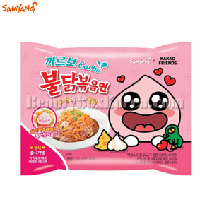 SAMYANG Carbo Hot Chicken Flavor Ramen 130g