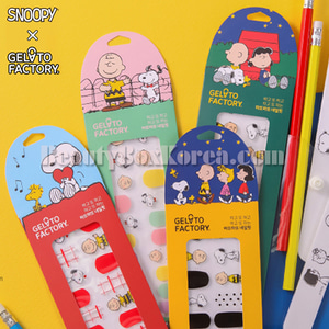 GELATO FACTORY Hatto Hatto Nail Fit 1ea [SNOOPY]