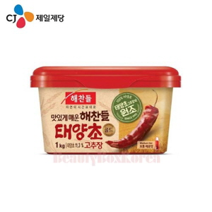 CJ Haechandle Red Pepper Paste Made of Rice Gold 1kg,Beauty Box Korea