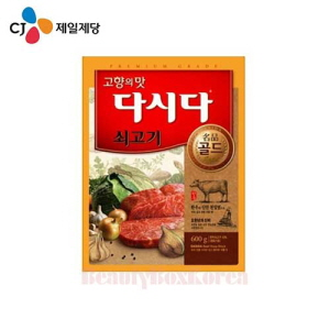 CJ Dasida Beef Soup Stock Gold 600g,Beauty Box Korea