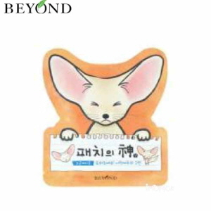 BEYOND The God Of Patch Bye Bye To Sagging Pores Mask 23g, BEYOND