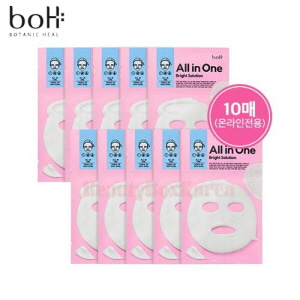 BOTANIC HEAL BOH All In One Bright Solution 25g+7g*10ea [Online Excl.]