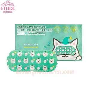 ETUDE HOUSE Heating Eye Mask 1ea