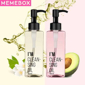 I'M MEME I'm Cleansing Oil 195ml, MEME BOX