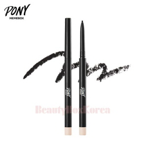 MEMEBOX Pony Shine Easy Glam Blossom Lasting Pencil Eyeliner 0.05g