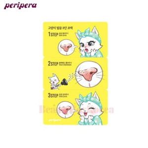 PERIPERA Cat 3 Step Nose Pack 3g+1ea+3g