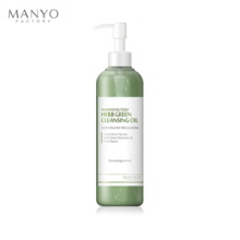 MANYO FACTORY Herb Green Cleansing Oil 200ml, MANYO FACTORY