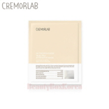 CREMORLAB Nutrition Deep Hydro Plus Intensive Mask 25g, CREMORLAB