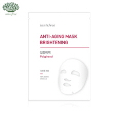 INNISFREE anti-aging mask - brightening 30ml, INNISFREE