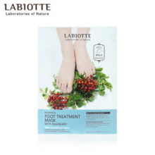LABIOTTE Marry Eco foot Treatment Mask With Bearberry 8g x 2ea, LABIOTTE
