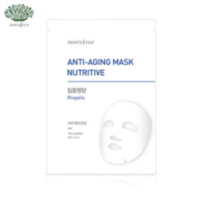 INNISFREE anti-aging mask - nutritive 30ml, INNISFREE
