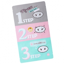 HOLIKA HOLIKA Pig Nose Clear Blackhead 3 Step Kit, HOLIKAHOLIKA