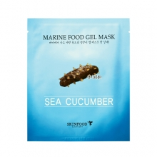 SKINFOOD Marine food Gel mask (Sea Cucumber),Beauty Box Korea