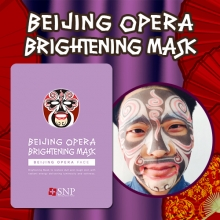 SNP Beijing OPERA Brightening mask 25ml x 10 sheets, SNP