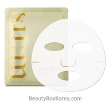SU:M37 Secret programming Mask 25g * 8ea, Su:m37