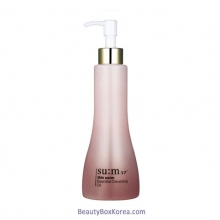 SU:M37 Skin Saver Essential Cleansing Oil 250ml,Su:m37