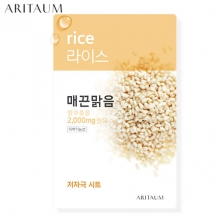 ARITAUM Fresh Essence Mask 20ml -Rice(Smooth & Clean), ARITAUM
