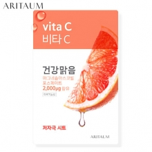 ARITAUM Fresh Essence Mask 20ml -Vita C(Healthy & Clear), ARITAUM