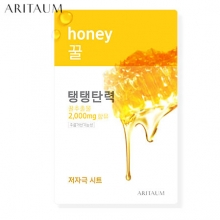 ARITAUM Fresh Essence Mask 20ml -Honey(Tightening & Wrinkle repair), ARITAUM