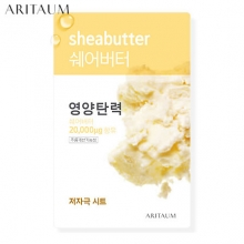 ARITAUM Fresh Essence Mask 20ml -Sheabutter(Nutrition & Elasticity), ARITAUM
