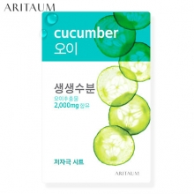 ARITAUM Fresh Essence Mask 20ml -Cucumber(Hydrating), Own label brand