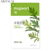 ARITAUM Fresh Essence Mask 20ml -Mugwort(Soothing), ARITAUM