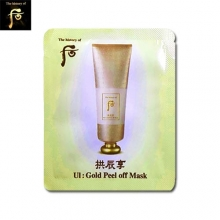 [mini] THE HISTORY OF WHOO Gongjinhyang Ul Gold Peel off Mask (Peel Off Pack) 4ml*10ea   , THE HISTORY OF WHOO