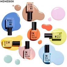MEMEBOX I'M Nail Polish 10ml, MEME BOX