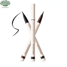 INNISFREE Powerproof Brush Liner 0.6g [AD] (2016 New), INNISFREE
